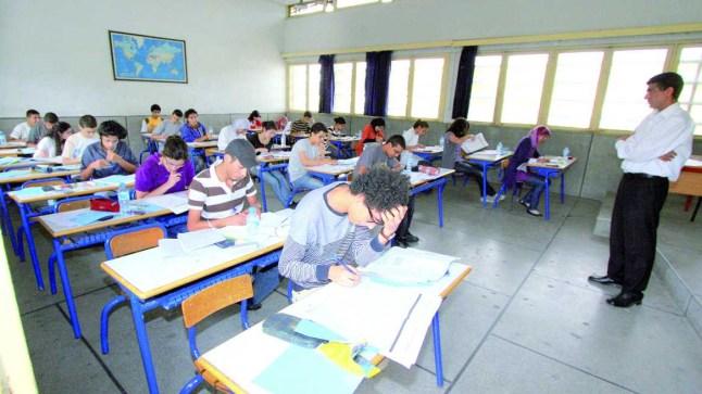 وزارة التربية تحدد يومي 8 و10 يونيو المقبل كموعد لاختبارات الامتحان الجهوي الموحد للسنة الأولى من البكالوريا..