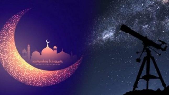 وزارة الأوقاف تراقبة هلال رمضان يوم غد الأحد..