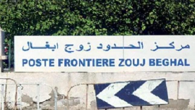 بعد إيقافهم.. الجزائر ترحل12 مهاجرا سريا مغربيا وتحتفظ بـ42 في السجن..