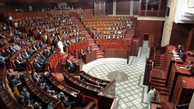 البرلمان المغربي يصادق على اتفاق الشراكة في مجال الصيد البحري مع أوروبا..