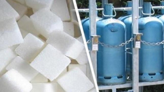نفقات الدعم المالي العمومي المخصص لغاز البوتان والسكر ترتفع إلى حوالي 5.67 مليار درهم