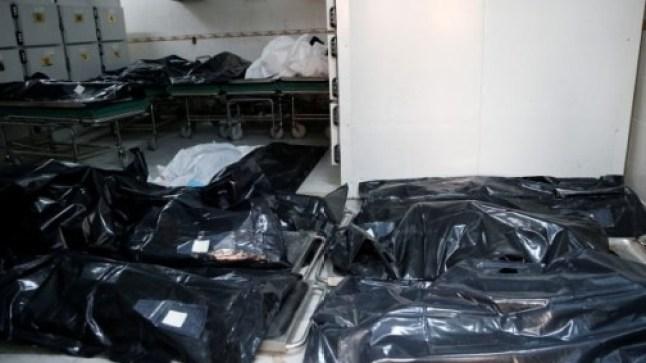 مغاربة ضمن ضحايا قصف حفتر على تاجوراء.. والمغرب يسعى لتحديد هوياتهم