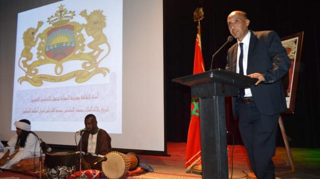 المديرية الإقليمية للثقافة بالسمارة تحتفي بعيد العرش