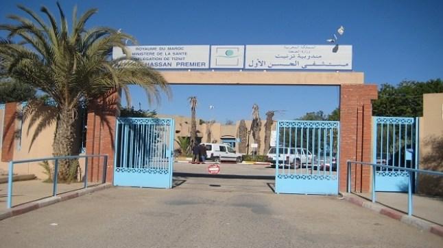 وزارة الصحة توقف الطبيب الوحيد للنساء والتوليد بمستشفى تزنيت