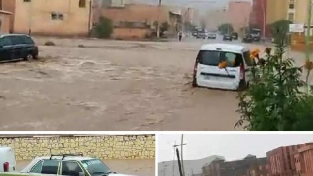 فاجعة.. السلطات تعلن وفاة 7 أشخاص بفيضانات تارودانت والبحث جار عن المفقودين