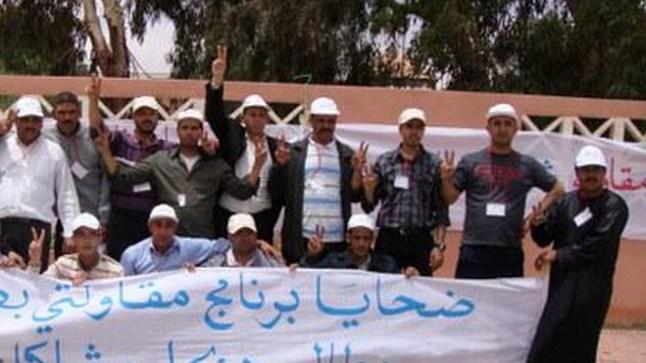 بعد خطاب الملك.. مقاولون شباب يسارعون للاحتجاج ضد الحكومة بالرباط!