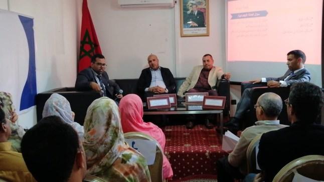 فعلية الحقوق والحريات في المغرب من أجل عقد اجتماعي جديد.. موضوع لقاء احتضنته اللجنة الجهوية لحقوق الإنسان بجهة العيون الساقية الحمراء