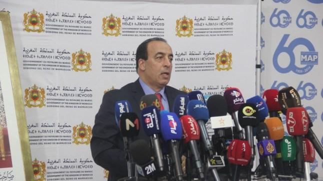 """""""محكمة الحسابات الأوروبية"""": الدعم الأوروبي المالي للمغرب لم يحقق سوى القليل من أهدافه..والحكومة المغربية ترد"""