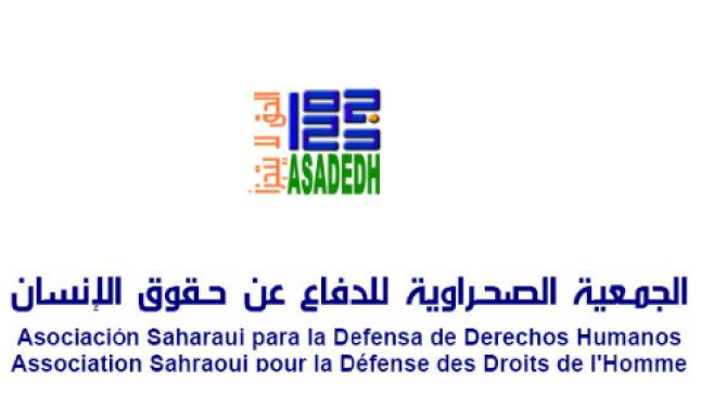 جمعية حقوقية تطالب بالإفراج عن شاب صحراوي يقبع بسجن الذهيبية