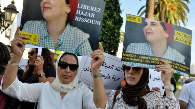 """تقرير """"هيومن رايتس ووتش"""" يرصد الاستهداف """"الانتقائي"""" للمنتقدين في المغرب"""