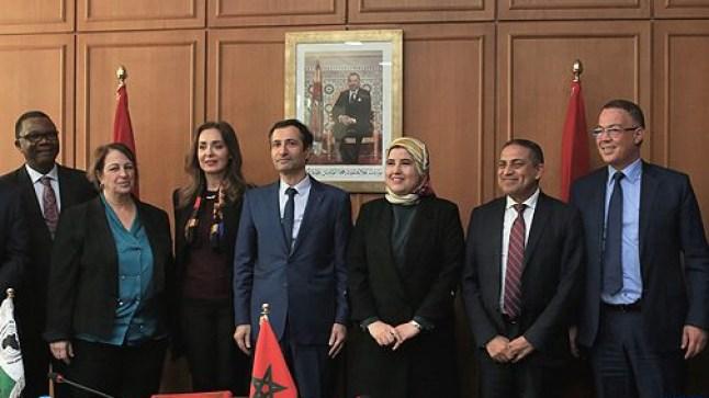 """المغرب يقترض 204 ملايين دولار من """"البنك الإفريقي للتنمية"""" لبناء مستشفيي كلميم وورزازات وتحديث 100 مركز صحي"""