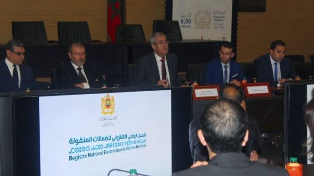 وزارة العدل تطلق منصة سجل الضمانات المنقولة لدعم المقاولين و تبسيط المساطر الإدارية !
