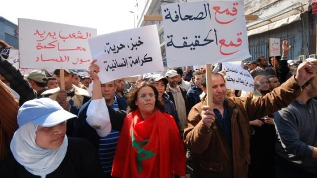 """""""منظمة العفو الدولية"""" ترسم صورة قاتمة عن وضعية حقوق الإنسان بالمغرب خلال 2019"""