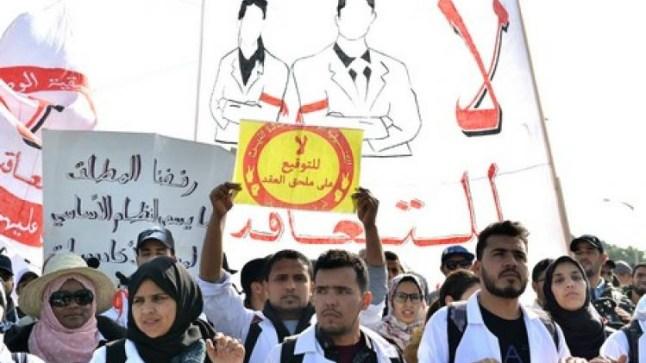 """في ذكرى 20 فبراير.. """"أساتذة التعاقد"""" يخرجون في مسيرات جهوية للمطالبة بالإدماج في الوظيفة العمومية"""