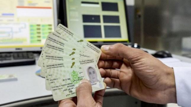 مديرية الأمن توقف العمل مؤقتاً بمراكز بطائق التعريف وتسجيل الأجانب وتسليم الرخص الأمنية