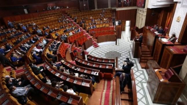 البرلمان يفتتح دورته الأسبوع المقبل ويقرر تخفيض عدد الحاضرين للحد الأدنى