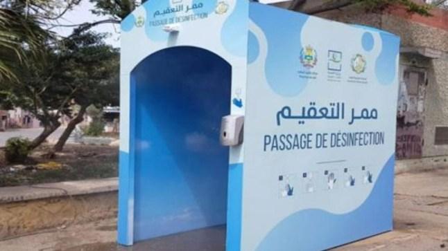 المغرب: منع تسويق واستعمال الممرات الخاصة بتعقيم الأشخاص منعا كليا