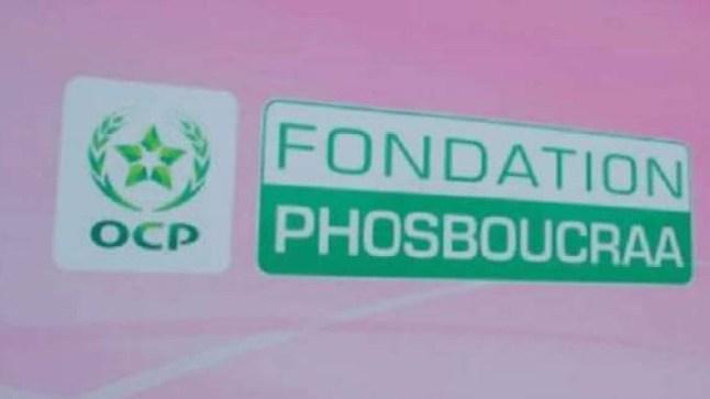 """مهندس صحراوي كفء يخلف الرئيسة المخلوعة """"الزبير""""على رأس مؤسسة فوسبوكراع"""