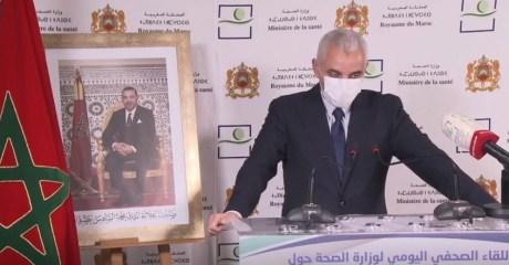 وزارة الصحة تقرر الإستمرار في علاج مرضى كورونا بدواء كلوروكين رغم تحذيرات منظمة الصحة العالمية!