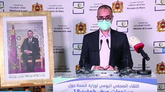 تسجيل 199 حالة مؤكدة جديدة بالمغرب ترفع العدد الإجمالي إلى 5910 حالة