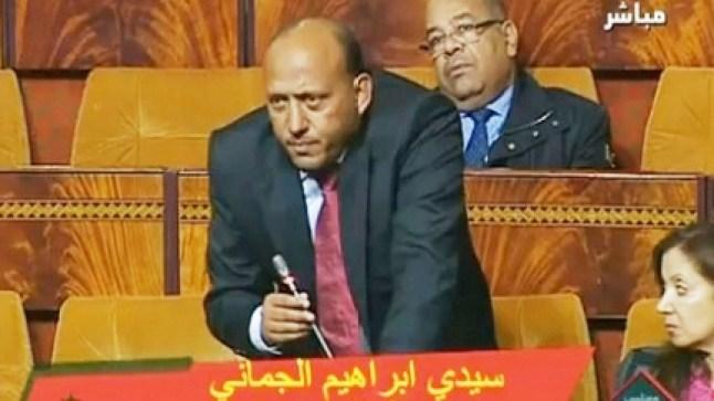 """إنفراد. """"براهيم الجماني"""" يدخل غمار الانتخابات القادمة ويسجل نفسه بدائرة العيون"""