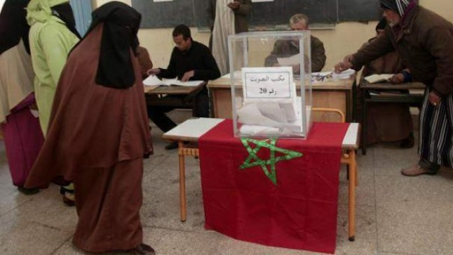 الداخلية تستدعي الأحزاب السياسية للتشاور حول انتخابات 2021 !