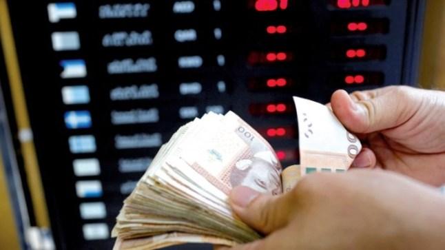 أزمة كورونا تدفع المغرب للجوء للاقتراض بشكل يتجاوز سقف التمويلات الخارجية المحددة في قانون المالية