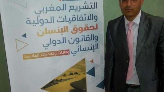 """اللجنة الجهوية لحقوق الإنسان تجدد الثقة في الأستاذ """"البوزيدي"""" عضوا لها"""