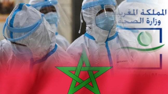 حصيلة كورونا بالمغرب.. تسجيل 1537 إصابة جديدة و30 حالة وفاة خلال 24 ساعة