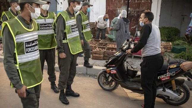 المغرب يسجل 1402 إصابة كورونا و37 وفاة جديدة خلال 24 ساعة !