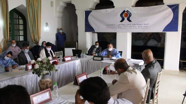 لجنة العيون لحقوق الإنسان تعقد أول دورة لها