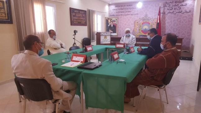 المجلس العلمي المحلي لاقليم بوجدور ينظم ندوة حول الأسرة والدخول المدرسي