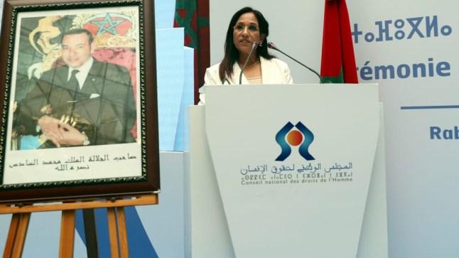 مجلس حقوق الإنسان يدعو إلى تصويت المغرب على القرار الأممي بوقف تنفيذ عقوبة الإعدام