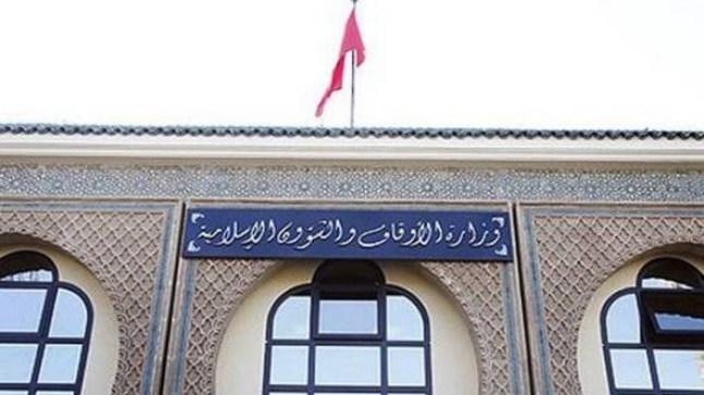 وزارة الأوقاف: نحتاج إلى بناء 170 مسجدا في السنة لسد الخصاص ومواكبة النمو الديمغرافي