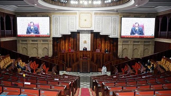 مجلس النواب يعقد يومي الخميس والجمعة جلسات عمومية للدراسة والتصويت على مشروع قانون المالية لسنة 2021