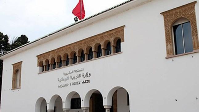 وزارة التربية الوطنية تفتح باب تلقي طلبات الاستفادة من المعاش قبل بلوغ سن التقاعد
