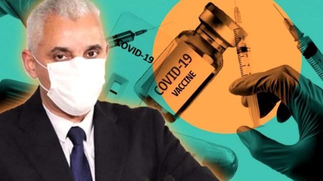 نتائج التجارب السريرية بالمغرب لن تكشف نتيجتها إلا في غشت 2021 !