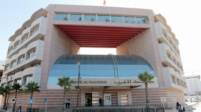 بنك المغرب: ارتفاع القروض البنكية بـ 4.5 في المائة في دجنبر الماضي