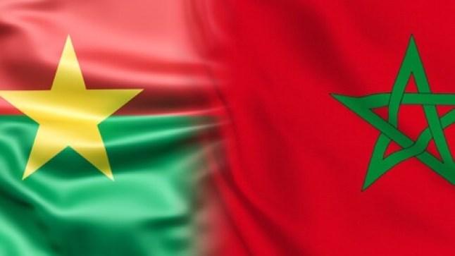 رسميا.. المغرب يعفي مواطني بوركينافاسو من التأشيرة لدخول المملكة