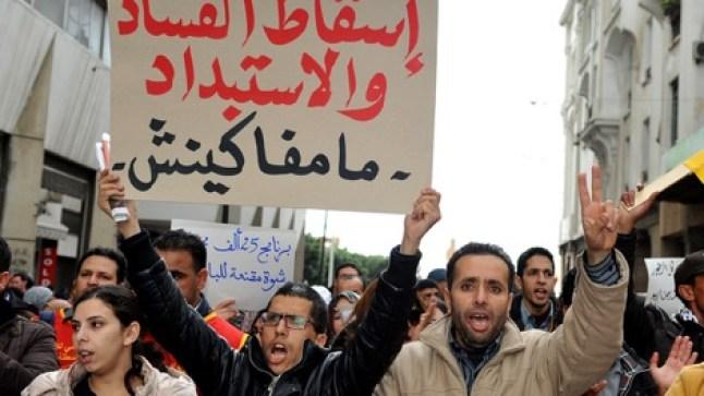 """احتجاجات في أزيد من 40 مدينة تخليدا للذكرى العاشرة لـحركة """"20 فبراير"""""""