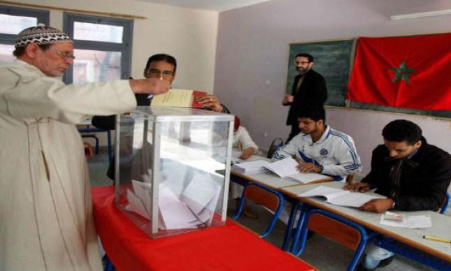 مجلس النواب ينهي المصادقة على ثلاثة مشاريع قوانين تنظيمية مؤطرة للمنظومة الانتخابية
