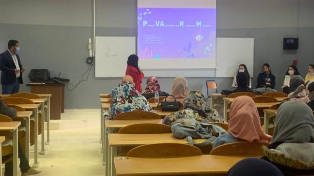 """""""مسلك مهن الصحراء والبحر"""" بالمدرسة العليا للتكنولوجيا بالعيون؛ يطرق سبل التميز من خلال أنشطة ميدانية وبيداغوجية"""