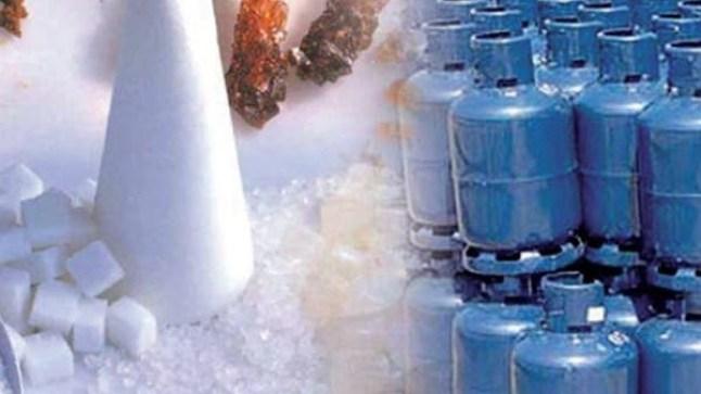 صندوق المقاصة يُعلن عن تراجع كلفة دعم غاز البوتان والسكر