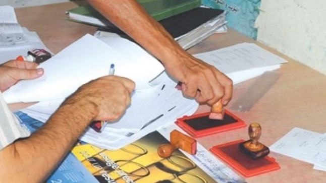 وزارة المالية تعلن عن تبسيط المساطر الإدارية وإلغاء تصحيح الإمضاء ونسخ طبق الأصل