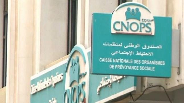 """""""CNOPS"""" يعفي زوجات المؤَمنين وأزواج المؤَمنات من الإدلاء بشهادة عدم العمل"""