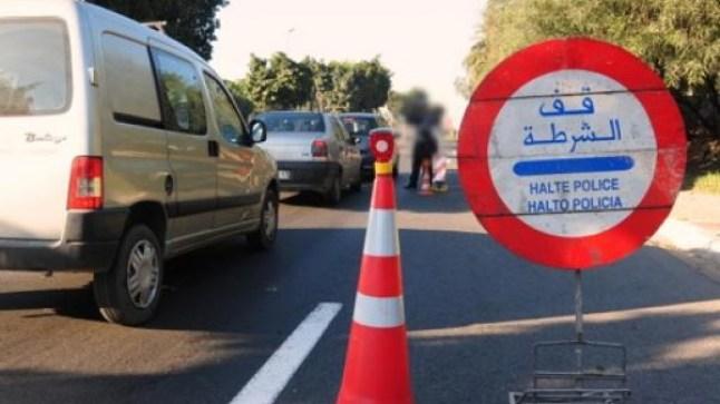 المغرب يمدد حالة الطوارئ الصحية إلى 10 يونيو