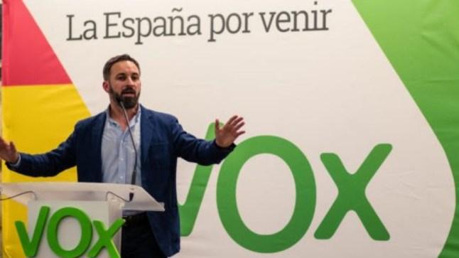 """حزب يميني إسباني يطالب بمنع عبور """"عملية مرحبا"""" وعدم منح التأشيرات للمغاربة"""