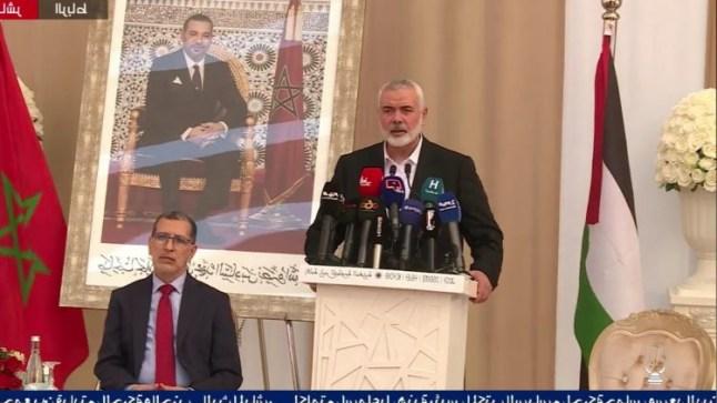 إسماعيل هنية: جئت إلى المغرب برعاية الملك محمد السادس
