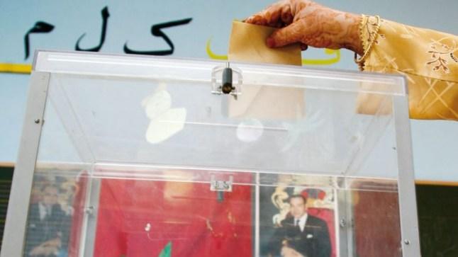 الداخلية والنيابة العامة تنسقان لضبط المتلاعبين بنزاهة إنتخابات شتنبر