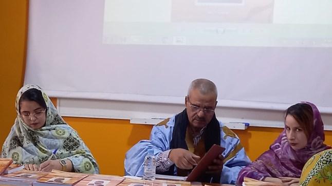 توقيع كتاب الأستاذ محمد الأغظف دادة (رحلة المشتاق من الساقية الحمراء إلى وادي أبي رقراق)